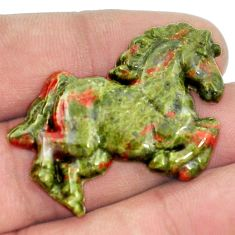 Natural 33.65cts unakite green carving 38x26 mm horse loose gemstone s2131