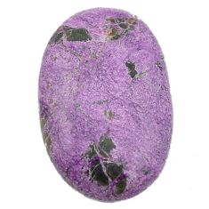 Natural 15.85cts purpurite purple cabochon 28x18 mm oval loose gemstone s2480