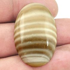 Natural 31.15cts striped flint ohio 33x21 mm oval loose gemstone s2762