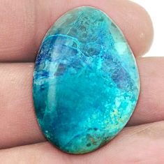 Natural 29.80cts shattuckite blue cabochon 30x21 mm fancy loose gemstone s2861