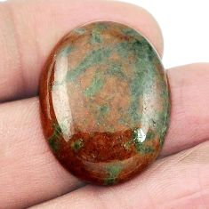 Natural 29.80cts grass garnet green cabochon 26.5x20 oval loose gemstone s2921