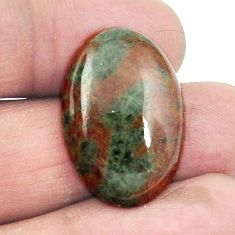 Natural 21.80cts grass garnet green cabochon 25x17 mm oval loose gemstone s2935