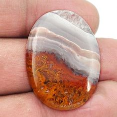 Natural 20.95cts agua nueva agate white cabochon 32x23 oval loose gemstone s2960