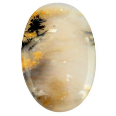 Natural 48.40cts plum agate yellow 41x26 mm oval loose gemstone s3456