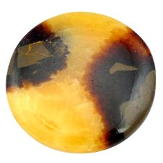 Natural 59.35cts septarian gonads brown 37x37 mm round loose gemstone s3462