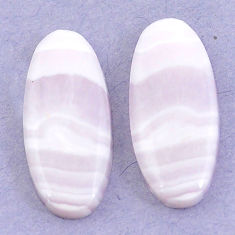 Natural 18.65cts lace agate pink cabochon 23x10 mm oval loose gemstone s3692