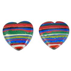 Natural 9.80cts rainbow calsilica cabochon 17x16 mm heart loose gemstone s3729