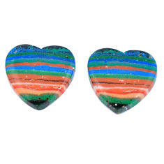 Natural 10.80cts rainbow calsilica cabochon 16x16 mm heart loose gemstone s3736
