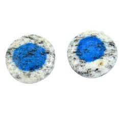 Natural 20.85cts k2 blue (azurite in quartz) 17x17 mm round loose gemstone s3767