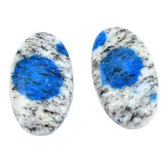 Natural 20.80cts k2 blue (azurite in quartz) 22x12.5mm oval loose gemstone s3768