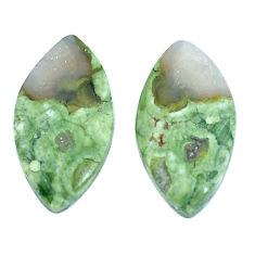 Natural 23.65cts rainforest rhyolite jasper 25.5x13mm marquise gemstone s3790