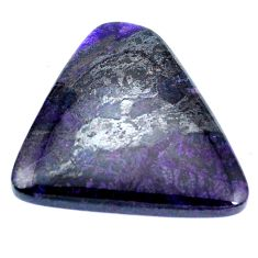 Natural 39.35cts sugilite purple cabochon 30x32 mm fancy loose gemstone s4009