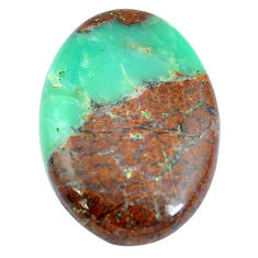 Natural 21.90cts boulder chrysoprase brown 28x20 mm oval loose gemstone s4237