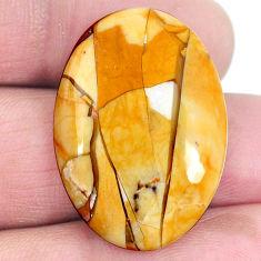 20.95cts brecciated mookaite australian jasper 29x20mm oval loose gemstone s4243