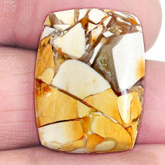 14.80cts brecciated mookaite (australian jasper) 23x17 mm loose gemstone s4247