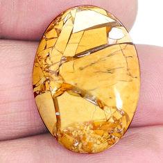 15.85cts brecciated mookaite (australian jasper) 25x18 mm loose gemstone s4249