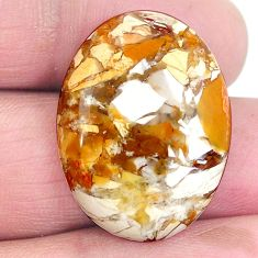 22.95ct brecciated mookaite australian jasper) 26x20mm oval loose gemstone s4253