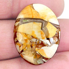 20.75cts brecciated mookaite australian jasper 26x19mm oval loose gemstone s4256