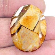 21.80cts brecciated mookaite australian jasper 27x20mm oval loose gemstone s4257