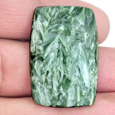 Natural 27.20cts seraphinite (russian) green 32x21 mm loose gemstone s4310