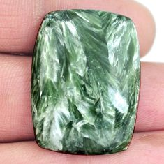 Natural 28.85cts seraphinite russian green 30x22mm octagan loose gemstone s4315