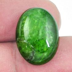Natural 13.15ct chrome diopside green cabochon 18x13mm oval loose gemstone s4433