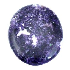 Natural 35.10cts lepidolite purple cabochon 35x27 mm oval loose gemstone s4499