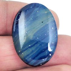 Natural 26.30cts swedish slag blue cabochon 29x20 mm oval loose gemstone s4505
