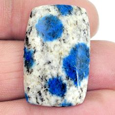 Natural 21.25cts k2 blue azurite in quartz 28x18 mm octagan loose gemstone s4521