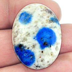 Natural 32.40cts k2 blue azurite in quartz 31x22.5 mm oval loose gemstone s4524