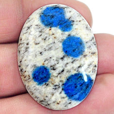 Natural 45.10cts k2 blue (azurite in quartz) 37x27 mm oval loose gemstone s4528