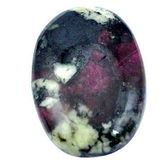 Natural 16.30cts eudialyte pink 24x16.5 mm oval loose gemstone s4634