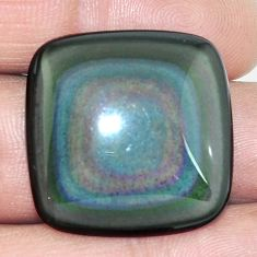 Natural 24.85cts obsidian eye rainbow 25x25 mm cushion loose gemstone s4791