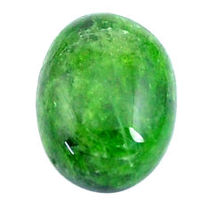 Natural 11.30cts chrome diopside green cabochon 18x13 mm loose gemstone s6464