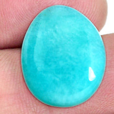Natural 9.35cts peruvian amazonite green 19x15 mm fancy loose gemstone s6591