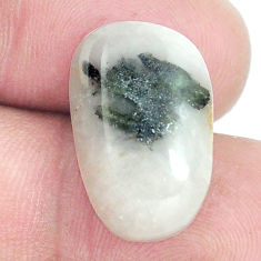Natural 12.05cts tourmaline in quartz green 20x12.5 mm loose gemstone s6723
