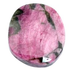 Natural 21.35cts tourmaline pink faceted 21.5x18 mm fancy loose gemstone s6753