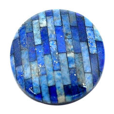 Natural 9.35cts lapis lazuli blue cabochon 18x16 mm oval loose gemstone s6854