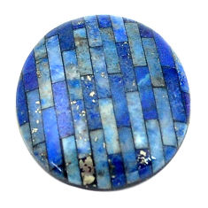 Natural 8.45cts lapis lazuli blue cabochon 18x16 mm oval loose gemstone s6859