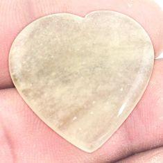Natural 20.10cts libyan desert glass 25x26 mm heart loose gemstone s7115