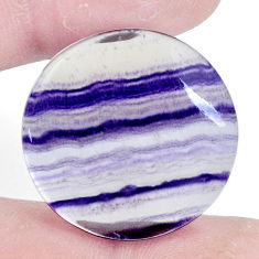 Natural 44.35cts fluorite multicolor cabochon 26x26 mm oval loose gemstone s7201