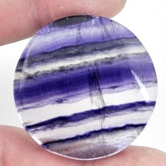 Natural 84.35cts fluorite multicolor cabochon 36.5x36.5 mm loose gemstone s7204