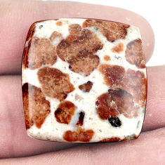 Natural 42.35cts garnet in limestone spessartine 27x26.5mm loose gemstone s7281