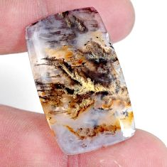 Natural 26.20cts plum agate multicolor cabochon 36x22 mm loose gemstone s7318