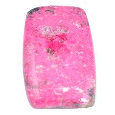 Natural 28.45cts thulite pink cabochon 28x17.5 mm octagan loose gemstone s7323
