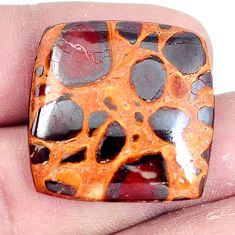 Natural 27.35cts bauxite brown cabochon 25x25 mm octagan loose gemstone s7426