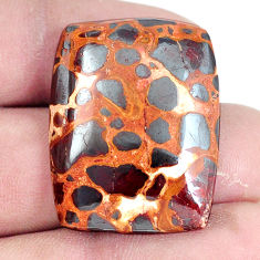 Natural 35.10cts bauxite brown cabochon 30x23 mm octagan loose gemstone s7427