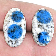 Pair 18.45cts k2 blue (azurite in quartz) 21x12 mm oval loose gemstone s7625