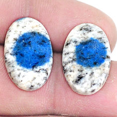 Pair 17.40cts k2 blue (azurite in quartz) 19x12.5mm oval loose gemstone s7631