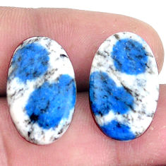 Pair 20.15cts k2 blue (azurite in quartz) 21x13 mm oval loose gemstone s7633
